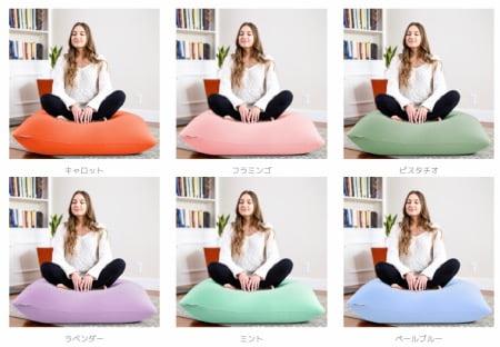 ヨギボーミニのパステルカラーコレクション全6色