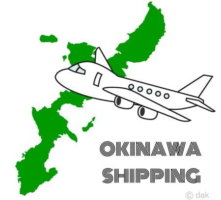 ヨギボーの沖縄への配送料