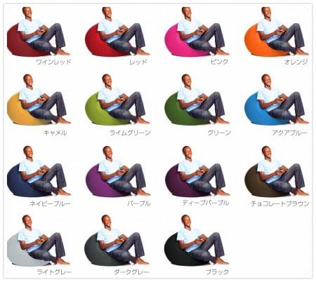 yogibominiの色