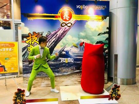 yogibo協賛ゲームの第2回yubiwazaCUPの様子