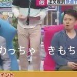 """『バイキング』で宮迫・坂上忍が  """"土田おすすめ"""" のヨギボーを試す"""