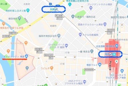 ヨギボーキャナルシティ博多店への行き方