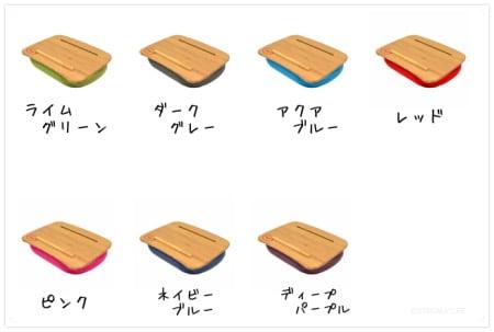 ヨギボーのラップトップトレイ「トレイボー2.0」全7色