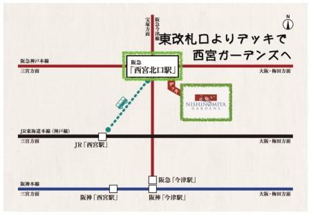ヨギボーストア阪急西宮ガーデンズアクセス