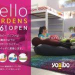 〔ヨギボー店舗9号店〕ヨギボー阪急西宮ガーデンズ店が新規オープン!【ヨギボーストア関西・兵庫】