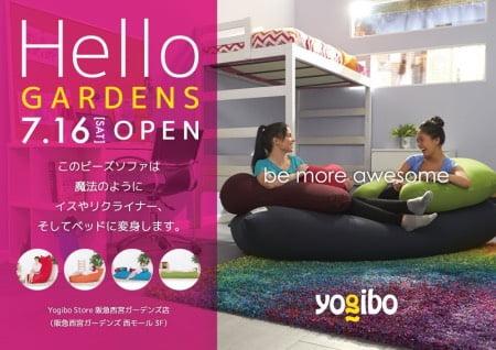 阪急西宮ガーデンズヨギボーストア