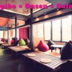 【ヨギボーソファー × 温泉】人をダメにする温泉カフェ、Gensen Café(ゲンセンカフェ)のまとめ