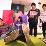 【ヨギボーソファーのプレゼント】ダウンタウン浜ちゃんが、尼神インター誠子に東京進出祝!【ケンゴロー】