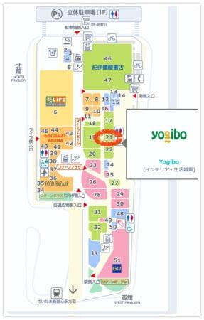 ヨギボーストア埼玉県コクーンシティ店の場所