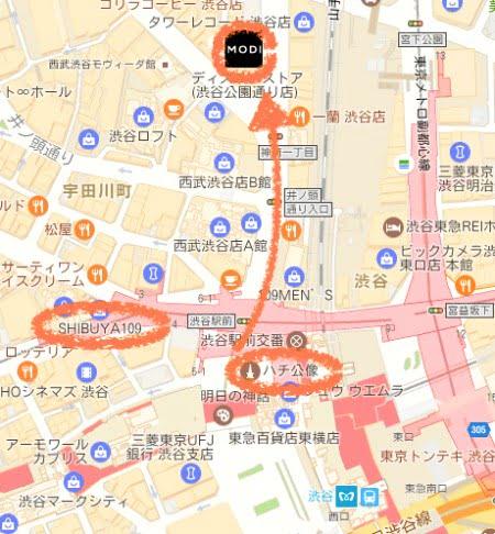 ヨギボー渋谷モディ店