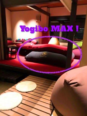 ヨギボーマックス(Yogibo Max)