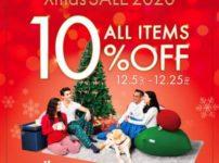 人をダメにするビーズソファ「Yogibo(ヨギボー)」のクリスマスセール全品10%OFF
