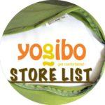 ヨギボー(Yogibo)店舗一覧ロゴ