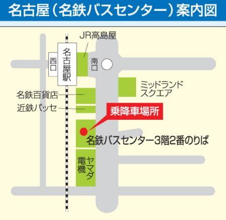 名古屋茶屋イオンモールまでのバスアクセス