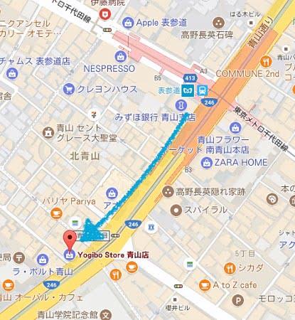 ヨギボー店舗青山店の最寄り駅地図