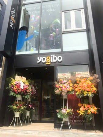 ヨギボー店舗青山店