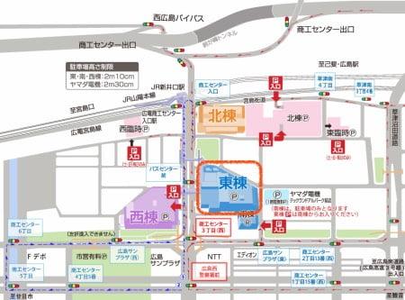 ヨギボー店舗広島アルパーク