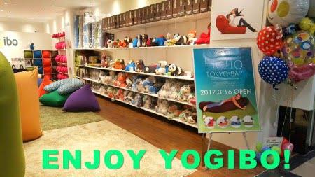ヨギボー店舗ららぽーとTOKYO-BAY店