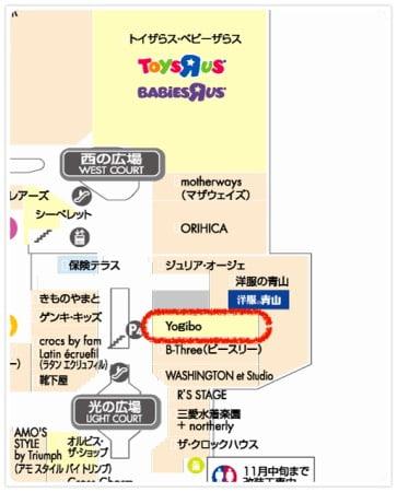 ヨギボー店舗ららぽーとTOKYO-BAY店の場所