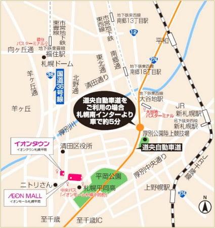 Yogibostoreイオンモール札幌平岡店