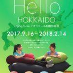 [ヨギボー期間限定店舗]北海道初上陸!YogiboStore イオンモール札幌平岡店