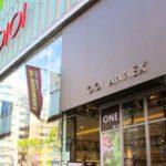 [ヨギボー店舗18号店]Yogibo Store 新宿マルイ アネックス店【関東・東京】
