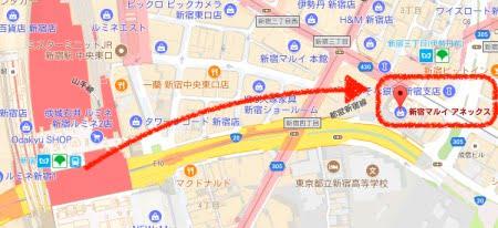 ヨギボー店舗新宿マルイアネックス店への行き方