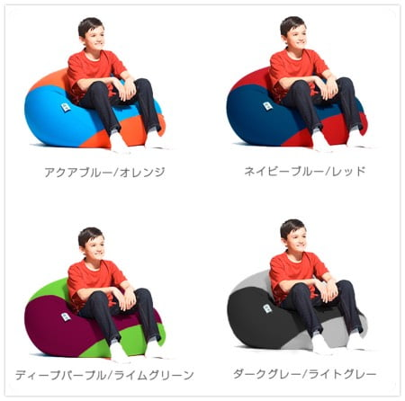 ヨギボーバブルのソファーカバー