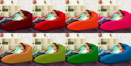 ヨギボーダブルのソファーカバー色