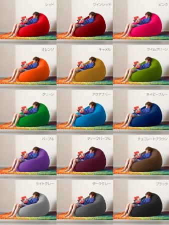 ヨギボーポッドの15色