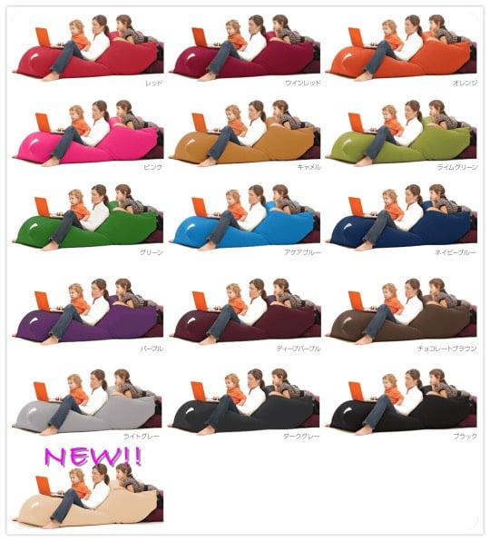 ヨギボーマックスのソファーカバーカラー16色