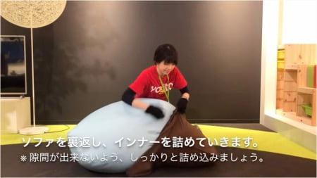 ヨギボーラウンジャー(Yogibo Lounger)のカバーの付け方説明