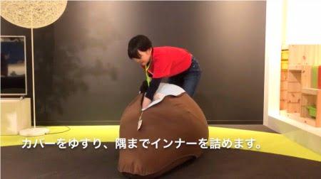 ヨギボーラウンジャー(Yogibo Lounger)のカバーの付け方詳しい説明