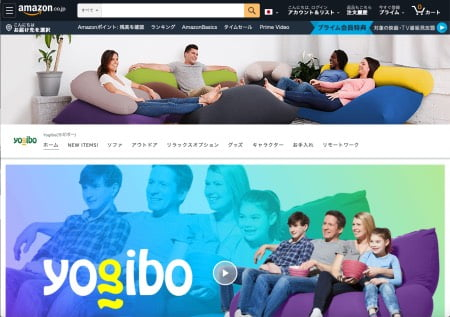 YogiboのAmazonブランドページ