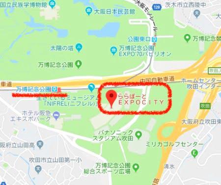 Yogibo Store ららぽーと EXPOCITY店への行き方