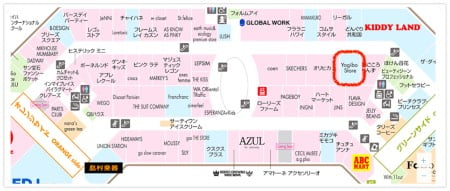 Yogibo Store ららぽーと EXPOCITY店の場所