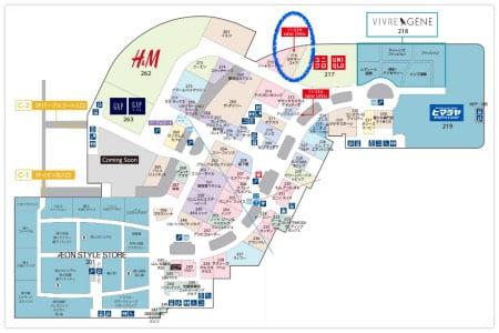 Yogibo Store イオンモール筑紫野店