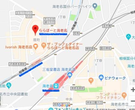 Yogibo Store ららぽーと海老名店