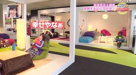 ヨギボー御堂筋店