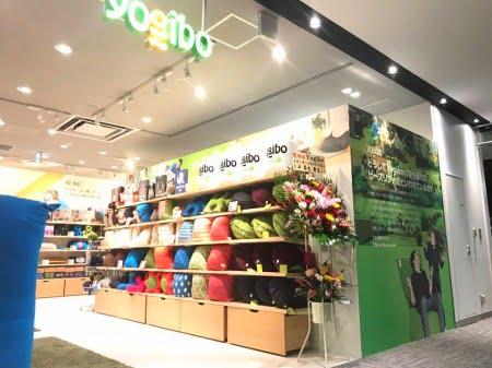 Yogibo Store イオンモールKYOTO(京都)店