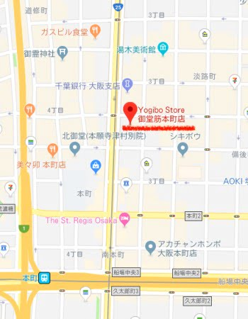 ヨギボー御堂筋本町店へのアクセス