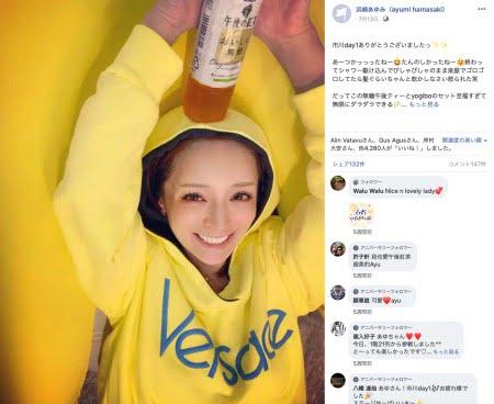 芸能人浜崎あゆみとヨギボー