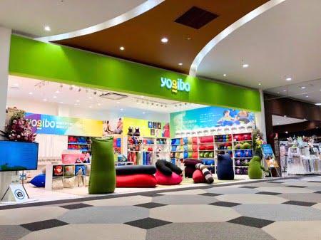 Yogibo Storeイオンモール広島府中店