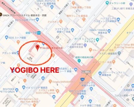 Yogibo Store 銀座1丁目柳通り店