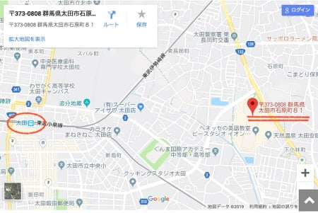 Yogibo Store イオンモール太田店までの行き方