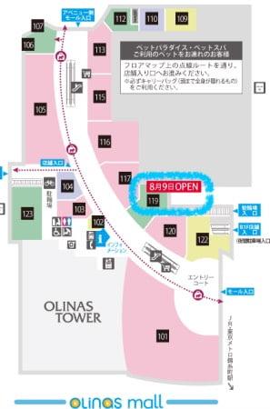 Yogibo Store オリナス錦糸町店までの行き方