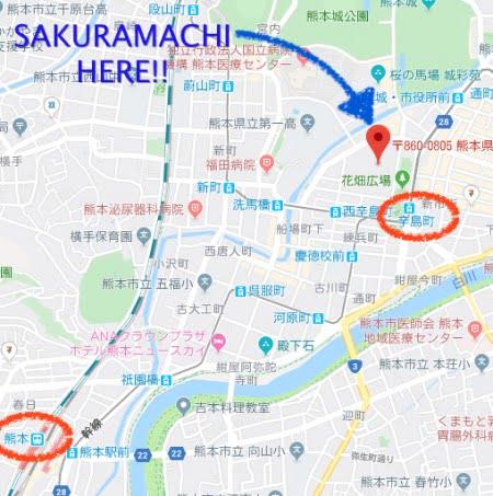 Yogiboサクラマチクマモト店の最寄駅