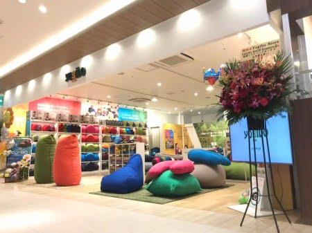 Yogiboサクラマチクマモト店