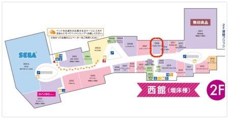 ヨギボーイオンモール高岡店(富山)の場所・西館