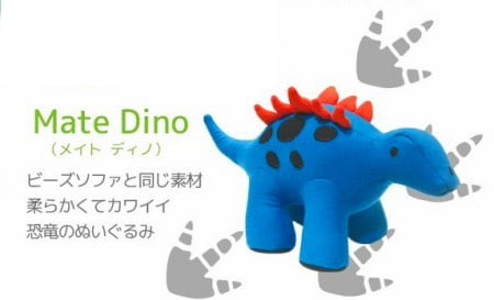 ヨギボーメイトの恐竜Dino